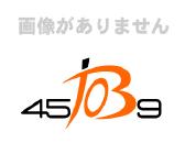 岡工業株式会社ロゴ写真